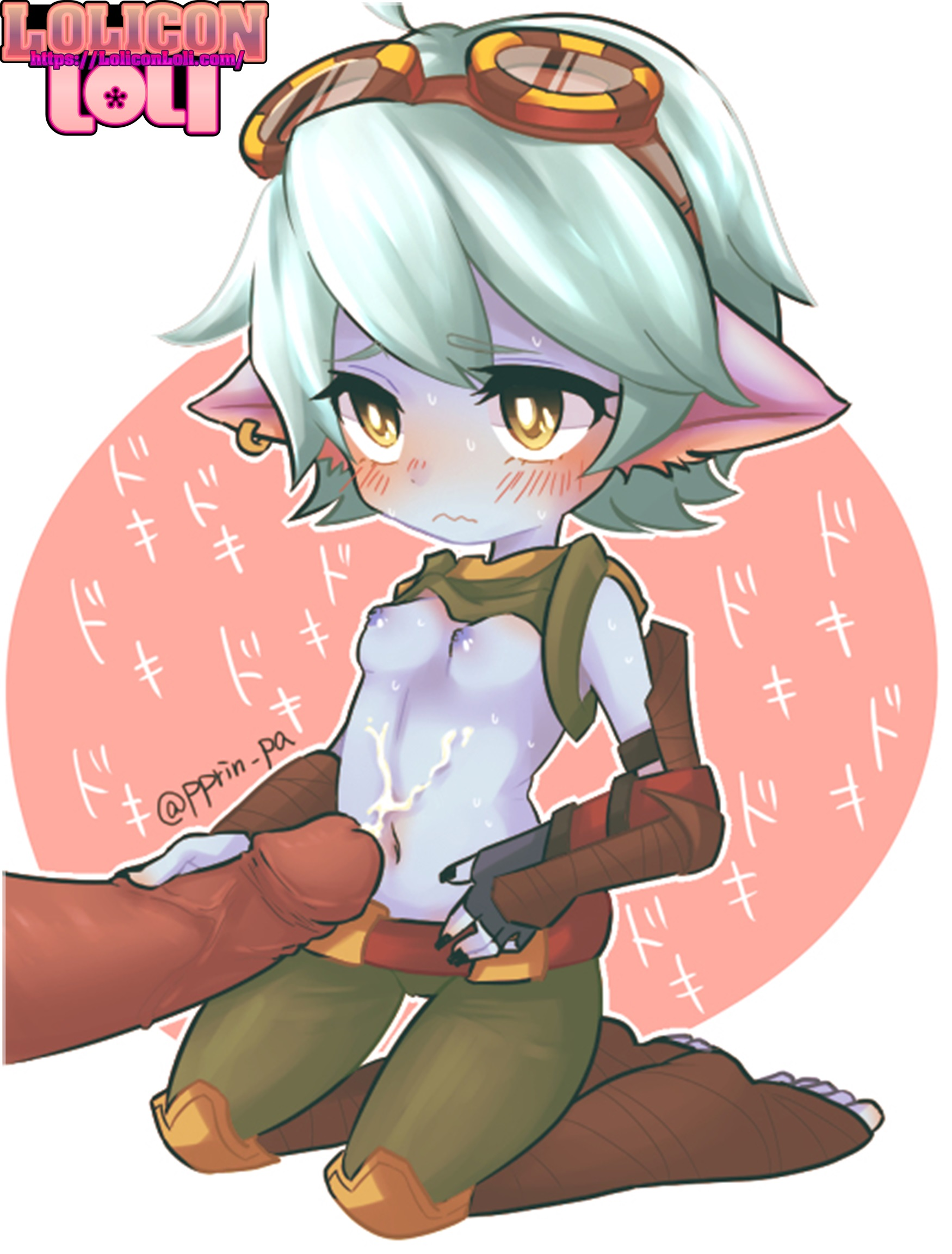 lolicon hentai leagueoflegends gaming tristana
